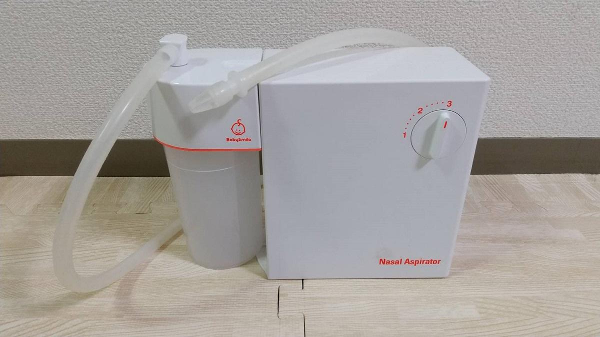 我が家の鼻水吸引器 メルシーポット